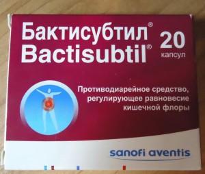 Показания к применению Бактисубтила