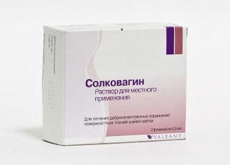 Солковагин. Лечение эрозии шейки матки