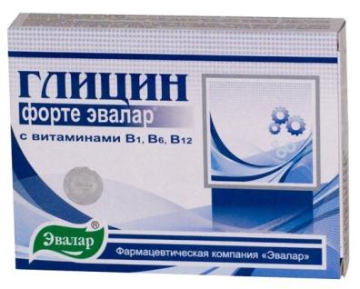 Глицин форте Эвалар (в таблетках)