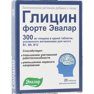 Состав препарата Глицин Форте Эвалар