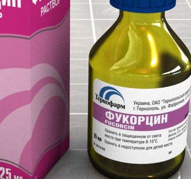 Препарат Фукорцин для детей