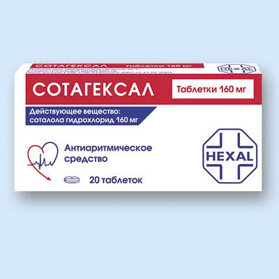 Сотагексал при тахикардии