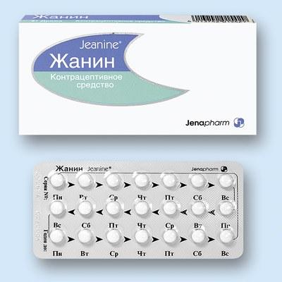 Препарат Жанин – беременность лишь по заказу