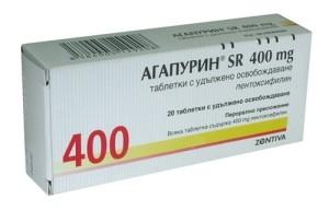 Фармакологическое действие Агапурина и что лечит препарат