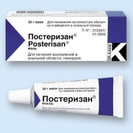 Состав мази Постеризан