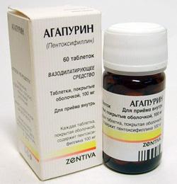 Способ применения и дозировка Агапурина в таблетках и инъекциях