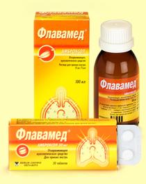 Отзывы о применении сиропа Флавамед