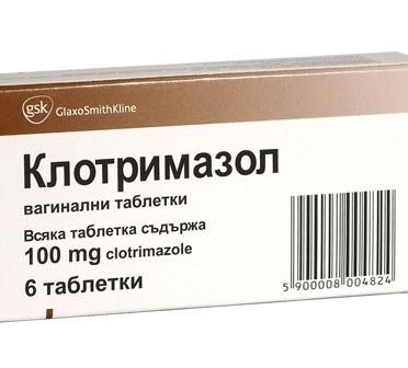 Препарат Клотримазол при молочнице