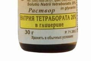 Непосредственное применение натрия тетрабората в глицерине