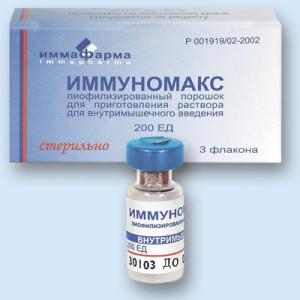 Формы выпуска препарата Иммуномакс и его действующее вещество