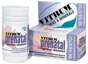 Подбирать витаминные комплексы необходимо с учетом индивидуальных особенностей каждой женщины