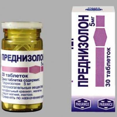 Побочные эффекты после преднизолона