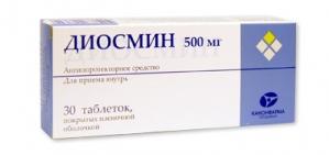Диосмин – лекарственный препарат, который содержит в составе природные флавоноиды диосмин и гесперидин