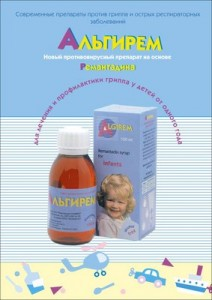 препарат для лечения гепатита c