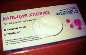 Рецепт пилинга с хлоридом кальция