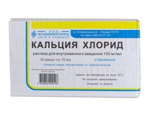 Хлорид кальция и детское мыло