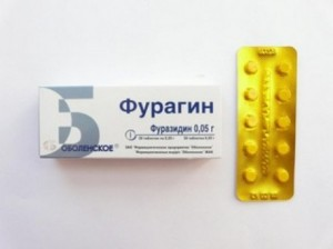 Furagin_50mg_tb_no30_enl