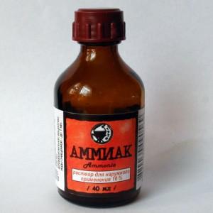 Свойства аммиака