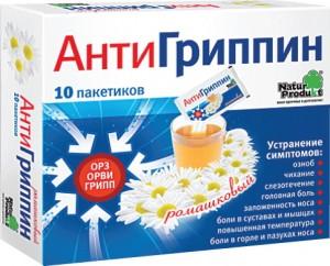 Противопоказания к лечению с помощью Антигриппина