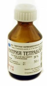 Натрия тетраборат в глицерине - применение