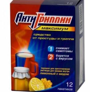 Действующие вещества Антигриппина и оказываемые ими эффекты