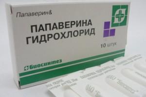 Папаверин гидрохлорид при беременности свечи