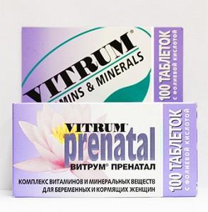 Витамины Витрум пренатал
