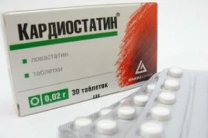 Принцип действия Кардиостатина