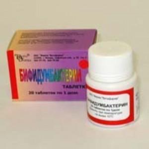 Бифидумбактерин - препарат для детей