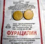 Фурацилин для глаз и нюансы его применения