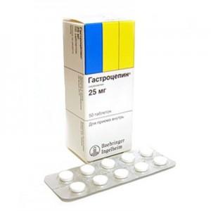 Основный действующим компонентом Гастроцепина является вещество пирензепин, представляющее собой блокатор-амин, который регулирует секрецию желудочного сока