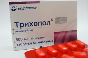Метронидазол активно воздействует только на анаэробные бактерии