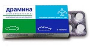 В основе Драмины лежит компонент дименгидринат, форма выпуска таблетированная по 5 или 10 таблеток привычной нам формы