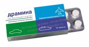 Курс рассчитывается из причин необходимости принимать Дармину и обычно составляет 1-2 таблетки до трёх раз в сутки