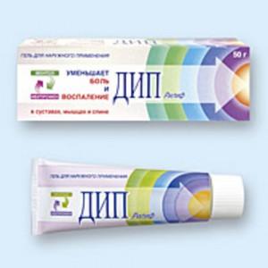 Данный лекарственный препарат гель Дип релиф  является противовоспалительным, относящимся к группе стероидных