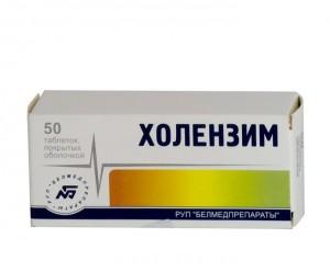 Холензим рекомендован к приёму после употребления тяжёлой пищи или переедания