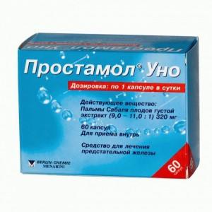 Препарат Простамол Уно выпускается в виде капсул