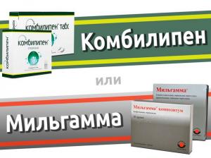 Сравним аналогичные препараты