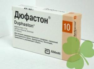 Дюфастон - гормональный препарат