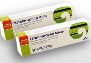 Гепариновая мазь от купероза