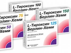 Разные дозировки Л-Тироксина