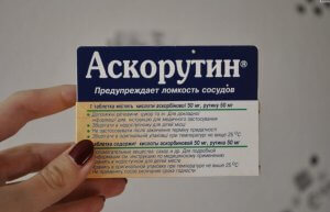 Показания к применению препарата Аскорутина