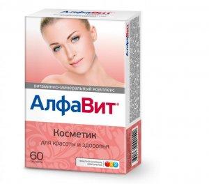 Витаминные комплексы для упругости и сияния кожи