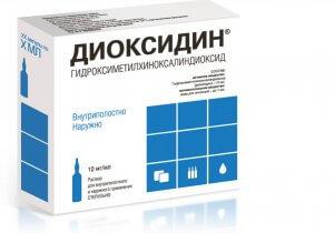 Диоксидин - препарат для детского носа