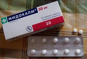 Дозировка мидокалма для детей