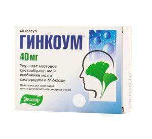Состав медикамента Гинкоум
