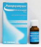 Ринофломуцин в комплексном лечении заболеваний верхних дыхательных путей