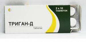 Фармакологическое действие Тригана Д