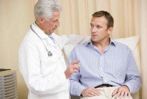 Ректальные суппозитории для лечения грибкового простатита