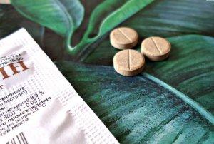 Отхаркивающие медикаменты
